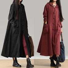 2019 ZANZEA Autumn Vintage Long Sleeve Cotton Linen Coat Kaftan Women Casual Hooded Button Loose Sol