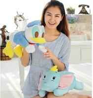 Brinquedo de pelúcia 1 pc elefante dos desenhos animados Donald Duck suave toalha de papel de decoração de pelúcia de presente para