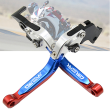 Motorbike Brake Motorcycle Brakes Clutch Levers For Honda CBR1000RR CBR 1000 RR 1000RR motorcross accessory
