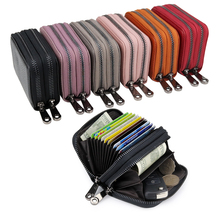 New Arrivals Double Compartment Card Case Genuine Leather Unisex Businessmen Card Holders Large Capacity Credit Card Wallets цены