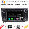 HD 1024X600 Octa Core 2GB RAM 16GB ROM Android 7 1 1 Car DVD Player For