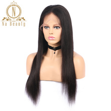 Lace Front Human Hair Wigs Remy Hair Cheap Short to Long Wigs For Black Women Straight 150% Density Natural Color Brazilian Hair