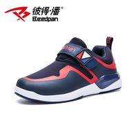 Beedpan Hot Sale 2017autumn Children sneakers child casual shoes fashion sport boys girls running shoes Breathable antislip