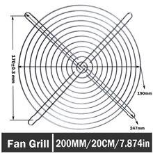 Gdstime 20cm Computer PC Case Protector Cover Metal Finger Fan Grill 200mm metal computer case fan grill 8cm