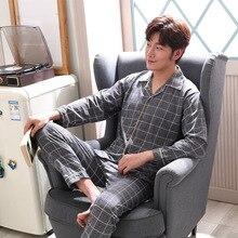 2019 Man Sleep Lounge Pajamas Men Loosen