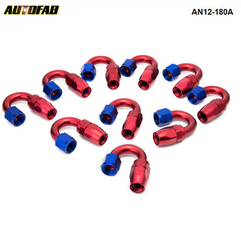 10PCS/LOT AN12 180 Degree Degree Hose End Fitting/Oil Fuel Line Adapter AN12-180A