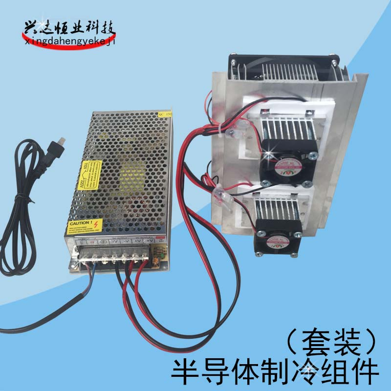 цена на Semiconductor refrigeration and air conditioning dual-core semiconductor refrigeration chip module