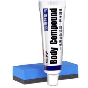 It-Pro-Repair-Kit Paste-Set Paint Fix Auto-Polishing-Grinding-Compound Car-Styling Car-Body-Compound
