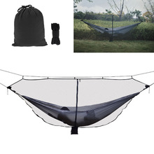 Portable Ultralight Hammock Mosquito Net Outdoor Hunting Camping Nylon Hanging Bed High Strength Mesh Sleeping Backpack