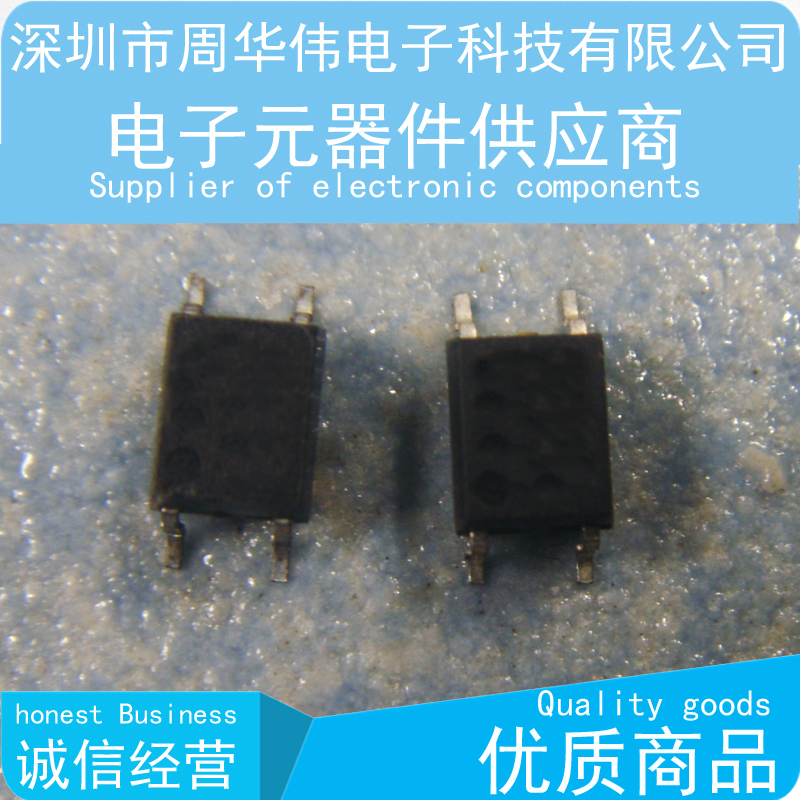 10PCS Tlp521 Optocoupler Optoiso 5kv Gate Driver 16so Ic Tlp521-4