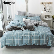Hongbo Winter Warm Grid Pattern Duvet Cover Quilt Crystal Flannel Geometric Lattice Printed Cotton Housewear