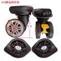 A18 1 Pair Replacement Luggage Parts Wheels Suitcase Accessories Repair Trolley Travel suitcase feet Left & Right Wheels W041