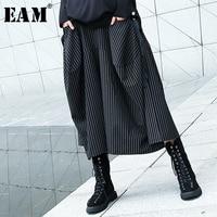 [EAM] 2019 New Autumn Winter High Elastic Waist Black Striped Big Pocket Stitching Wide Leg Pants Women Trousers Fashion JH787