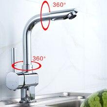 X8057K2-Роскошные Бортике Хромированная Отделка Латунь Материал Кухонный Кран
