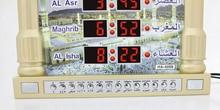 High quality azan clock mosque clock IQAMAH  muslim prayer clock al fajir clock islamic with DC5V 1000Mah