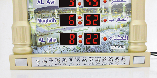High quality azan clock mosque clock IQAMAH  muslim prayer clock al fajir clock islamic with DC5V 1000Mah