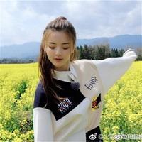 Rocket Women 101 Yang Beyond Star's Korean T shirt Private Servant Women Mandarin Collar Patchwork Shirts Women 2019