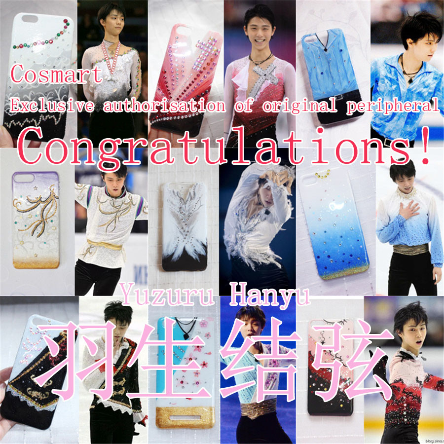 [Reserving NOW][Yuzuru Hanyu][Hand Drawing][Mobile Phone Shell][Costume Designs][Customize][All 15 Looks]