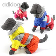 Waterproof and Warm Down Jacket for Small Dogs