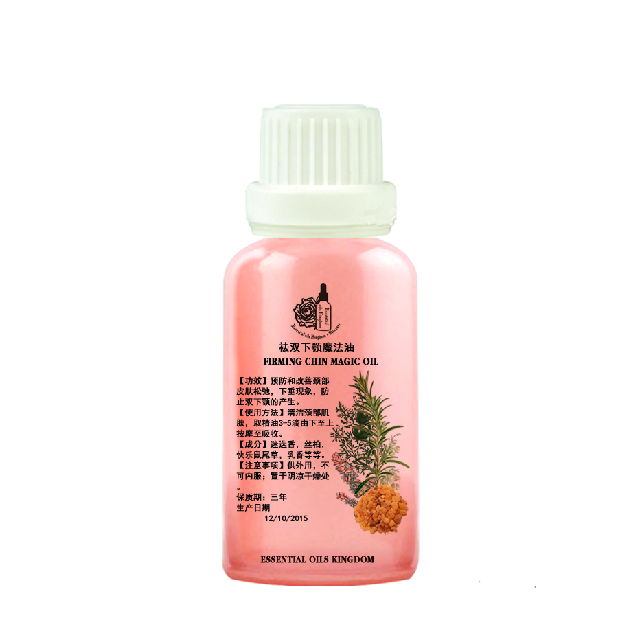 US $58 98 |Essential oils kingdom Flower beauty firming compound oil facial  massage oil v anti aging Firming chin magic oil-in Essential Oil from