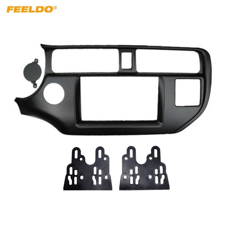 FEELDO 2Din Car Refitting DVD Radio Fascia Frame for KIA Rio/K3/Pride 2011+(LHD) Stereo Dashboard Mount Panel Trim Kit #HQ5170