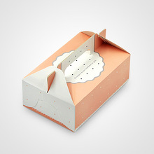 100pcs Lace Candy paper box with handle 20x13x7.3cm dot Mousse cake for wedding Party birthday sweety Cookies gift packaging