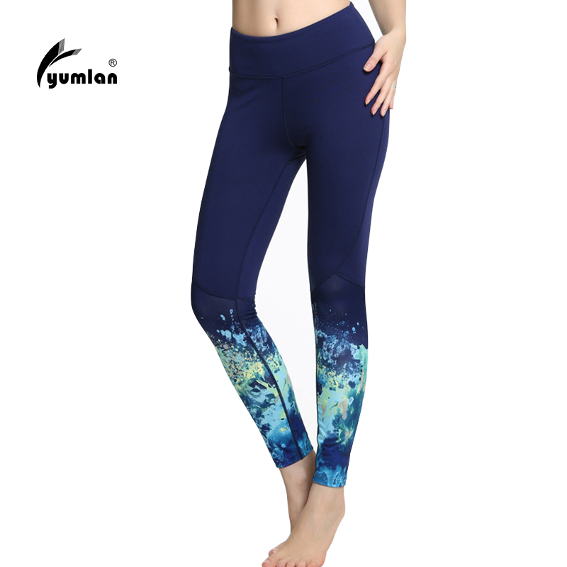 Sex High Waist Stretched Sports Pants Gym Clothes Spandex -8014