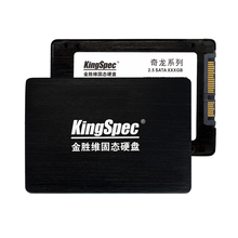 Free shipping new 7mm/9.5mm metal laptop&desktop 2.5 inch SSD Hard Drive Disk internal 64 GB SSD SATA3  6Gb/S with high speed