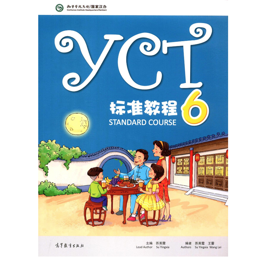 YCT Standard Course 6 Youth Chinese Test Textbook for Entry Level Primary School and Middle School Students from Overseas yct standard course activity book 5 for entry level primary school and middle school students from overseas