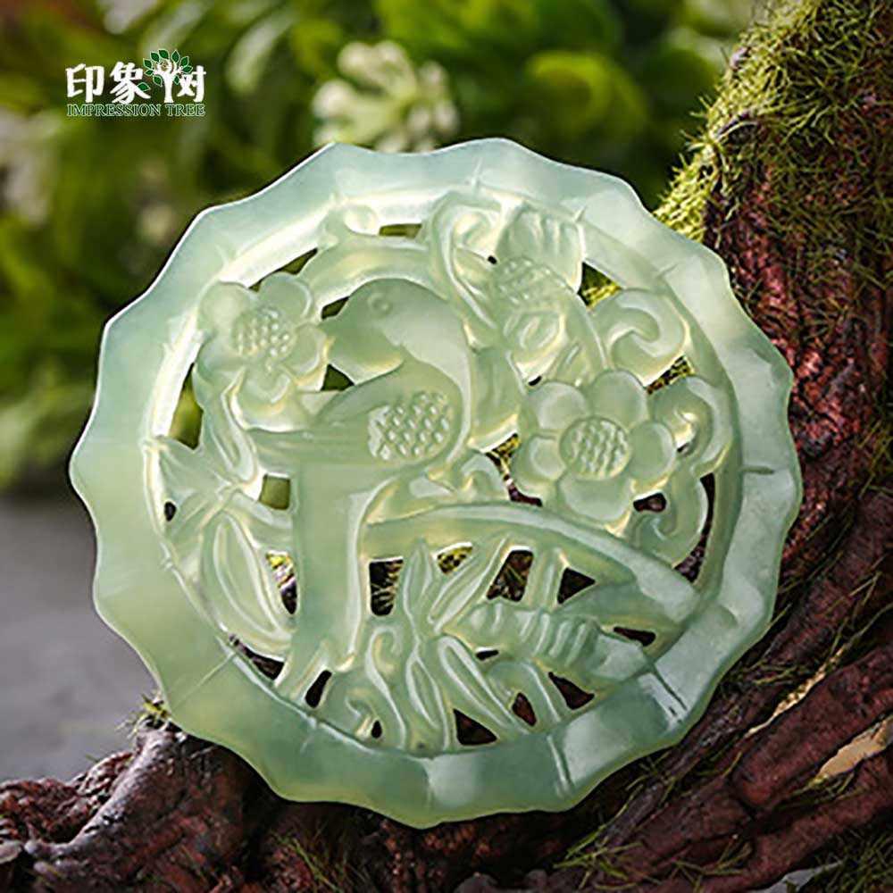 Tự Nhiên Khắc Rắn Jades Mặt Dây Chuyền Rồng Phượng Bát Trung Quốc Dân Tộc Bí Ẩn May Mắn Mặt Dây Chuyền Trang Sức Makings 18021