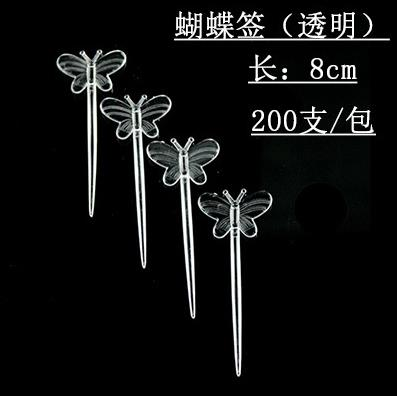 Home Bar Flatware transparent PP plastic butterfly poker beads health one time disposable cocktail font b