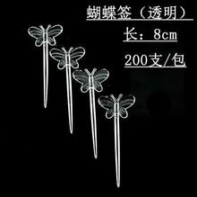Home Bar Flatware transparent PP plastic butterfly poker beads health one time disposable cocktail salad fruit
