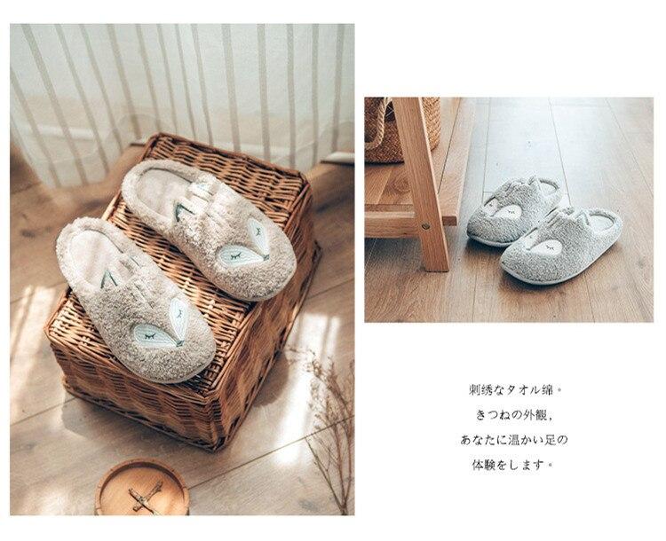 Indoor Cotton Slippers