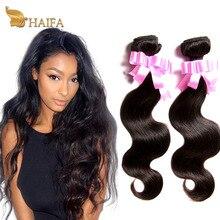 Unprocessed Grade 7A Brazilian Virgin Hair Body Wave Haifa Hair Products 2 Bundles Brazilian Body Wave Human Hair Extension Soft