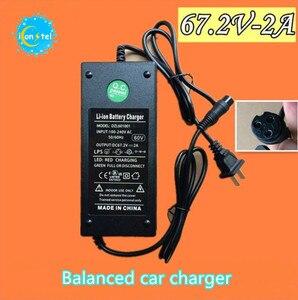 ICL Новое балансирующее автомобильное зарядное устройство, Электрический Одноколесный велосипед, литий-ионный аккумулятор 60 в, универсальн...