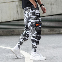 Fashion Camouflage Jogger Pants Men Hip Hop Trousers Loose Fit Ankle Banded Big Pocket Cargo Pants Streetwear Men's Punk Jeans(China)