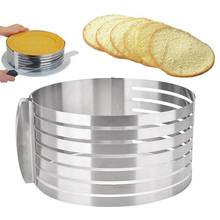Kitchen Stainless Steel Cake Cutter Slicer Adjustable Round Bred Ring Mold DIY Baking Tools