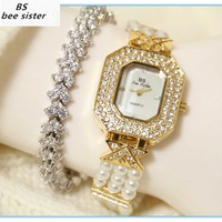 BS Brand Pearl Watch Women Luxury Austrian Crystals Watch Siliver Shinning Diamond Rhinestone Bangle Bracelet Quartz