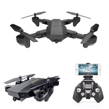 SMRC S9 MINI Foldable Selfie RC Drone With Wifi FPV 2MP HD Camera Quadcopter Altitude Hold Mode RC Helicopter VS VISUO XS809HW jjrc h47 2017 new elfie plus mini selfie drone with camera hd 720p wifi fpv gravity sensor altitude hold foldable quadcopter
