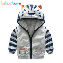 2-6Years/Spring Autumn Kids Clothes Hooded Cartoon Cute Baby