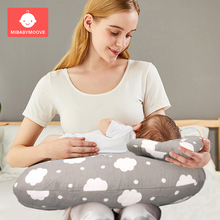 2Pcs/Set Baby Nursing Pillows Maternity U-Shaped Breastfeeding Pillow Infant Cuddle Cotton Feeding Waist Cushion