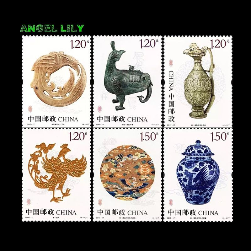 Us 1 22 10 Off 2017 17 China All New Postage Stamps For Collecting Phoenix Cultural Relics In Stickers From Home Garden On Aliexpress