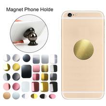 Universal 35mm matte Brushed Metal Plate disk iron sheet for Magnet Mobile Phone Holder For Magnetic Car Phone Stand holder