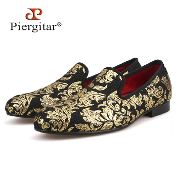 Piergitar New High-end Gold printing Men Shoes  Luxury Fashion Men Loafers Men's Flats Size US 4-14 Free shipping