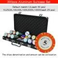 100-500 pçs/set argila pôquer conjuntos de chip casamento texas poqueres mala de alumínio com jogar cartões & dices & dealer buttom