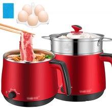 22%, домашняя электрическая сковорода мини-спальное помещение, горячая кастрюля для приготовления пищи многофункциональная электрическая плита с пароваркой 1.8л 9 см глубина 200/600 Вт