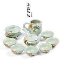 Japanese Kung Fu tea sets household ceramics Ru kiln teapot whole set gift boxes High-grade Ru porcelain