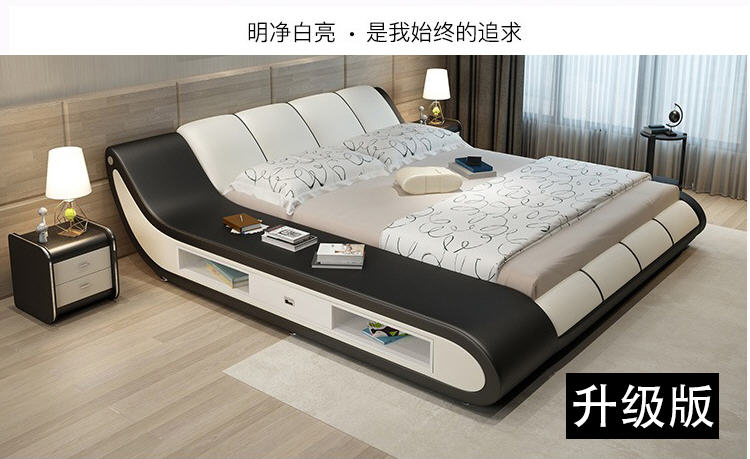 Bedroom:  real Genuine leather bed frame Modern Soft Beds with storage Home Bedroom Furniture cama muebles de dormitorio / camas quarto - Martin's & Co