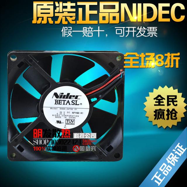 Auténtico Original 8025 0.23A 80*80*25 DC24V inversor ventilador D08A-24TS2