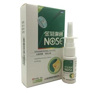 Image 4 - 中国の伝統的な医療ハーブスプレー鼻スプレー鼻炎治療鼻ケア